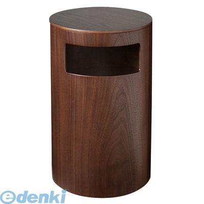 [WGM2601] 木製 テーブル&ダストボックス 990WN ウォールナット 4964931251022