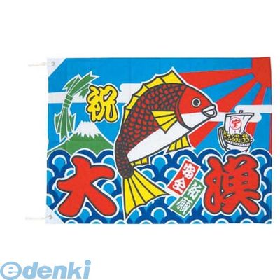 YJN6102 大漁旗 K26-21B 100×150 4560133208750