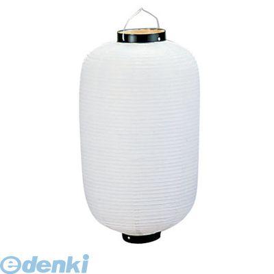 YTY01171M ビニール提灯長型 《17号》 白ベタ 4548046001101