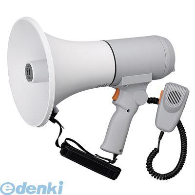[ZMG1401] ハンドル付ショルダーメガホン 15W ER-3115 4538095000873【送料無料】