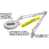 【あす楽対応】[SL-40] ライトルーペ SL40