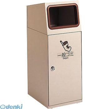 【個数:1個】テラモト DS1861106 直送 代引不可・他メーカー同梱不可 ニートSL 一般ゴミ用