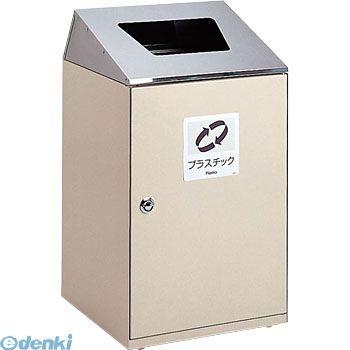 【個数:1個】テラモト DS1865156 直送 代引不可・他メーカー同梱不可 ニートSTF ステン プラスチック用