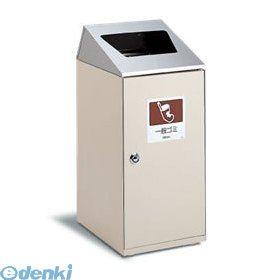 【個数:1個】テラモト DS1866106 直送 代引不可・他メーカー同梱不可 ニートSLF ステン 一般ゴミ用