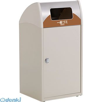 【個数:1個】テラモト DS1889102 直送 代引不可・他メーカー同梱不可 Trim ST ステン R 一般ゴミ用