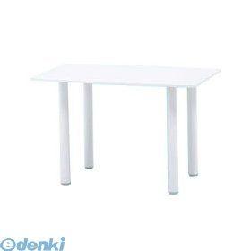 【個数:1個】テラモト MZ5951400 直送 代引不可・他メーカー同梱不可 ガーデンテーブル NWT-10×6