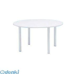 テラモト [MZ5951850] ガーデンテーブル NWT-1200 1200X650