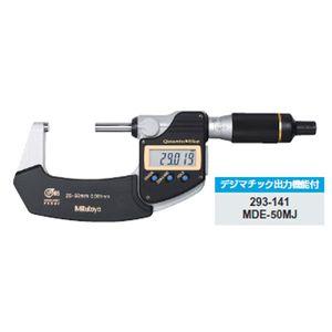 ミツトヨ(Mitutoyo) [MDE-50MJ] カンタマイク(293-141) MDE50MJ