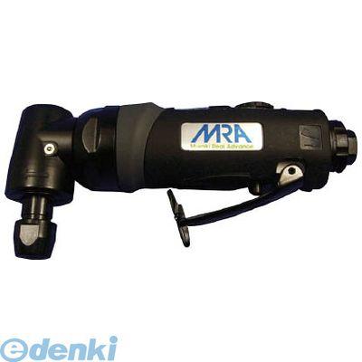 【あす楽対応】ムラキ [MRA-PG50210LS] エアグラインダ ヘッドアングル90°低速タイプ【送料無料】