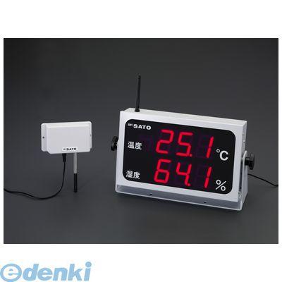 【個人宅配送不可】 EA728AD-50 直送 代引不可・他メーカー同梱不可 360x202mm 大型デジタル温湿度計 コードレス EA728AD50【キャンセル不可】