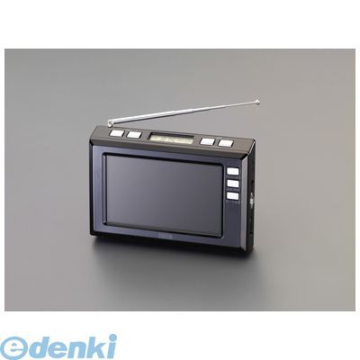 全商品オープニング価格 EA763BB-66 3バンド ラジオ プレゼント ワンセグTV付 EA763BB66 個人宅配送不可 代引不可 エスコ 他メーカー同梱不可 キャンセル不可 直送