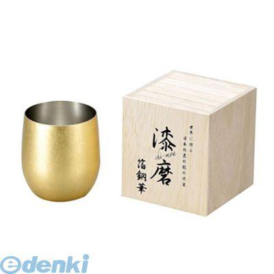 漆磨[CNS-D801]箔銅華 ロックカップ 340mlCNSD801【送料無料】