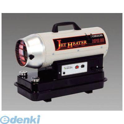 【個人宅配送不可】[EA897CG]「直送」【代引不可・他メーカー同梱不可】 AC100V/ 8.8kW ジェットヒーター(50/60Hz兼用)【キャンセル不可】