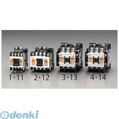 【個人宅配送不可】 EA940NB-4 直送 代引不可・他メーカー同梱不可 100V/200V・7.5 kw 電磁接触器 標準形 EA940NB4【キャンセル不可】