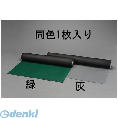 【個人宅配送不可】[EA997RA-42]「直送」【代引不可・他メーカー同梱不可】 1.2x5.0m/3.0mm ゴムマット(筋入・緑) EA997RA42【キャンセル不可】