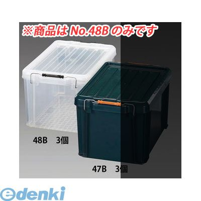 【個人宅配送不可】 EA506AB-48B 直送 代引不可・他メーカー同梱不可 620x445x330mm 収納ケース バックル付/クリア/3個 EA506AB48B【キャンセル不可】