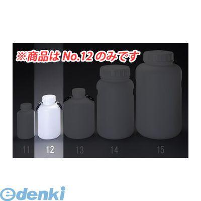 【個人宅配送不可】[EA508AJ-12B]「直送」【代引不可・他メーカー同梱不可】 φ218x390mm/10L 広口ポリ容器(中蓋付/4個) EA508AJ12B【キャンセル不可】