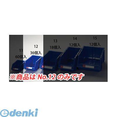 【個人宅配送不可】[EA661CS-12]「直送」【代引不可・他メーカー同梱不可】 150x265x121mmパーツトレー(重ね置型/36個) EA661CS12【キャンセル不可】