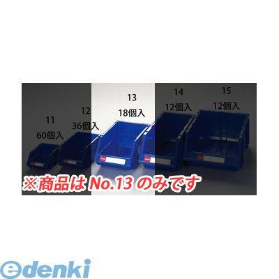 【個人宅配送不可】 EA661CS-13 直送 代引不可・他メーカー同梱不可 208x353x155mmパーツトレー 重ね置型/18個 EA661CS13【キャンセル不可】