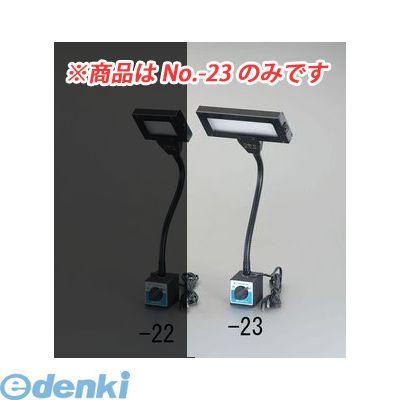 【個人宅配送不可】[EA761XF-23]「直送」【代引不可・他メーカー同梱不可】 AC100V/10灯/442mm LEDライト(マグネット付) EA761XF23【キャンセル不可】