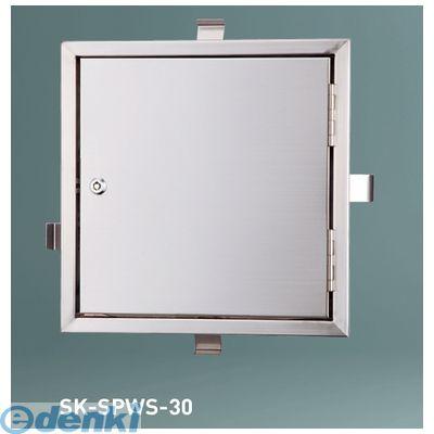 神栄ホームクリエイト(旧新協和)[SK-SPWS-30] メーター点検口(カムロック錠) SKSPWS30