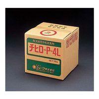 【個人宅配送不可】 EA115-7 直送 代引不可・他メーカー同梱不可 20Kg中和剤チヒロP-4L EA1157【キャンセル不可】