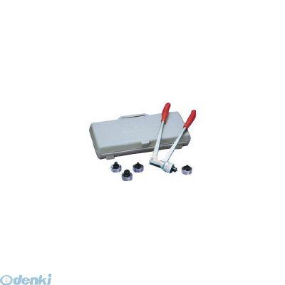 手数料安い リジッド(RIDGID) [34152] [34152] チューブエキスパンダー キット キット, 厨房器具と店舗用品のTENPOS:7247964d --- hortafacil.dominiotemporario.com