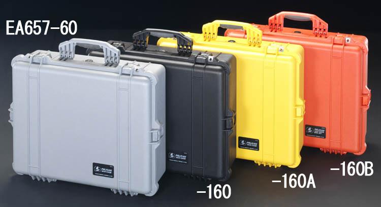 【キャンセル不可】[EA657-160B] 544x419x200mm/内寸万能防水ケース橙 EA657160B【送料無料】