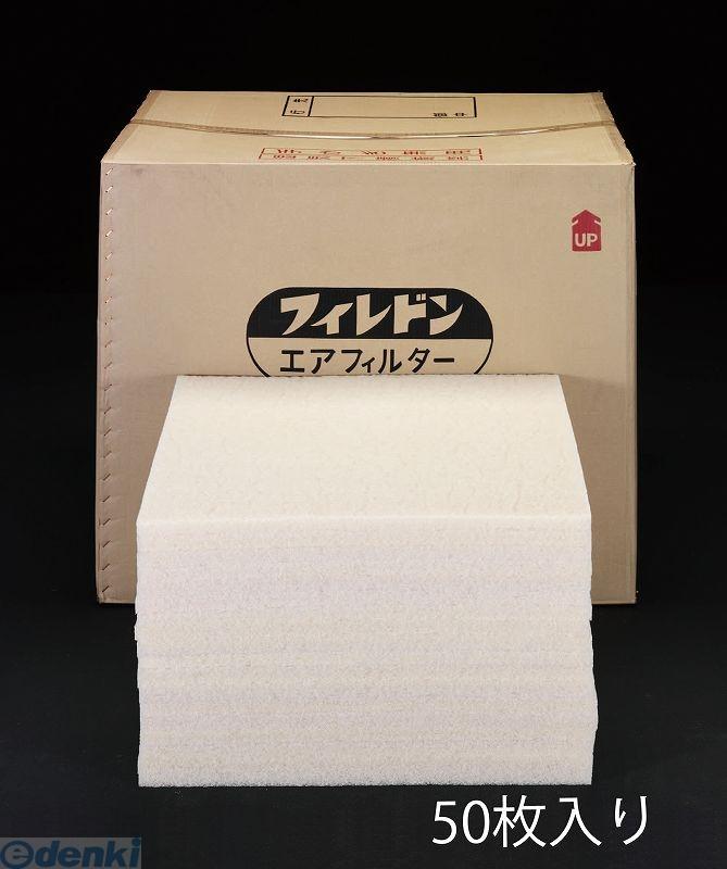 【個人宅配送不可】 EA997PB-20 直送 代引不可・他メーカー同梱不可 610x610x20mm エアーフィルター【50枚】 EA997PB20【キャンセル不可】