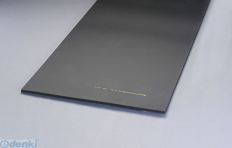 【個人宅配送不可】 エスコ EA997EK-20 直送 代引不可・他メーカー同梱不可 2000x1000x20mm 断熱シート【非粘着】 EA997EK20【キャンセル不可】