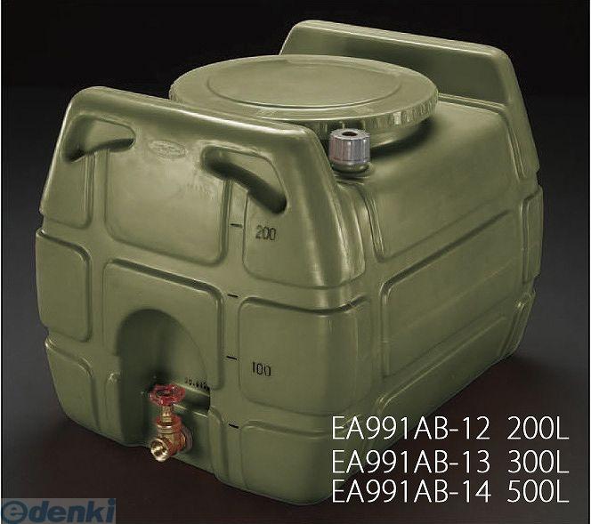 【個人宅配送不可】 EA991AB-14 直送 代引不可・他メーカー同梱不可 500L ポリエチレン給水容器【バルブ付/OD色】 EA991AB14【キャンセル不可】