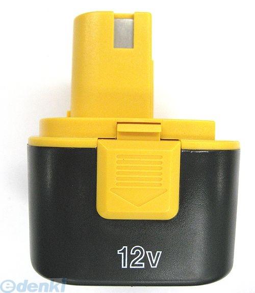 【個人宅配送不可】[EA991-10B]「直送」【代引不可・他メーカー同梱不可】 12Vバッテリー【EA991-1・-10用】 EA99110B【キャンセル不可】