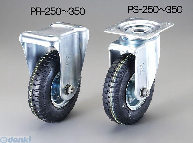 【個人宅配送不可】 EA986PS-300 直送 代引不可・他メーカー同梱不可 257mm 自在金具キャスター EA986PS300【キャンセル不可】
