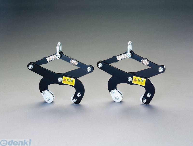 【キャンセル不可】[EA984ED-5] 40?150mm/500Kg U字溝吊クランプセット【2個】 EA984ED5