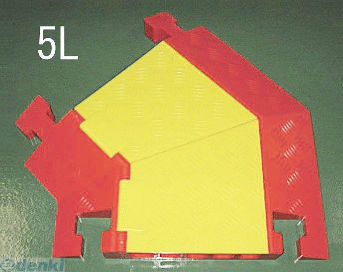 【個人宅配送不可】 EA983PA-5L 直送 代引不可・他メーカー同梱不可 45? 左曲りアダプター【EA983PA-5用】 EA983PA5L【キャンセル不可】