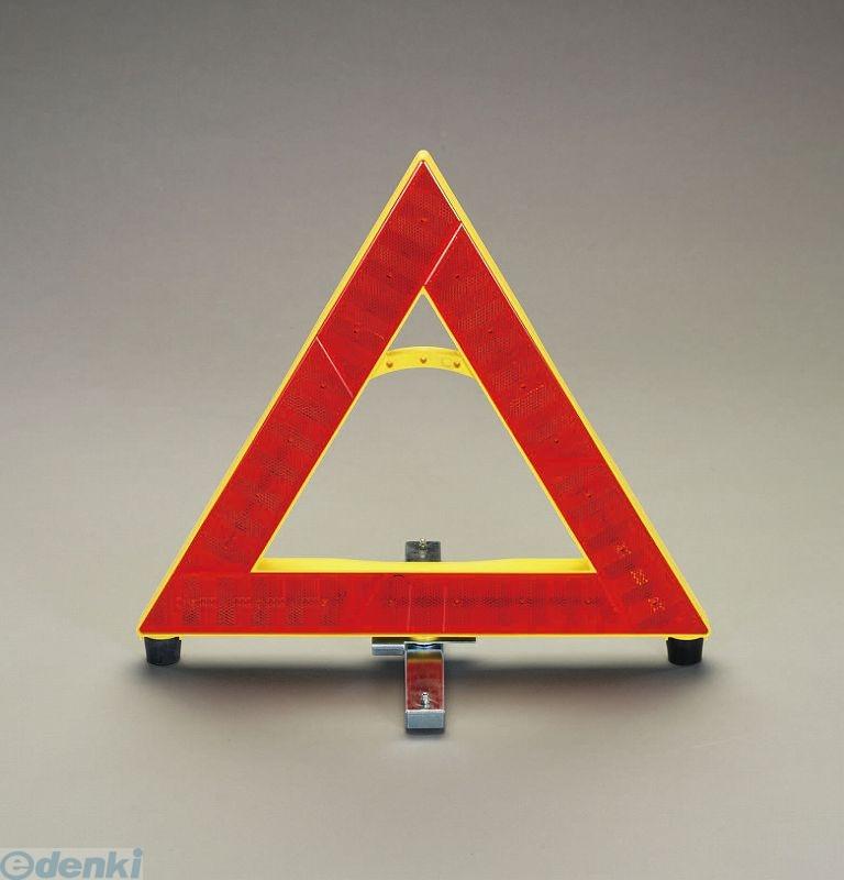 【個人宅配送不可】 EA983FR-32 直送 代引不可・他メーカー同梱不可 【LED】三角保安灯 EA983FR32【キャンセル不可】