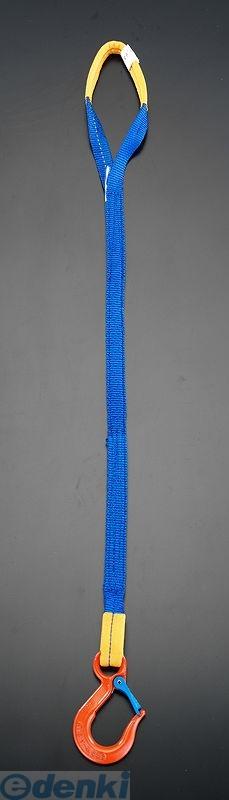 【個人宅配送不可】[EA981EC-2A]「直送」【代引不可・他メーカー同梱不可】 1.5tonx2m 【1本吊り】金具付スリング EA981EC2A【キャンセル不可】