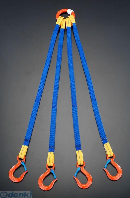 【個人宅配送不可】[EA981FE-22A]「直送」【代引不可・他メーカー同梱不可】 2.0tonx1.5m 【4本吊り】金具付スリング EA981FE22A【キャンセル不可】