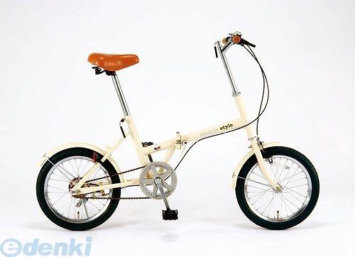 【個人宅配送不可】[EA986Y-15]「直送」【代引不可・他メーカー同梱不可】 16インチ 折畳み式自転車 EA986Y15【キャンセル不可】