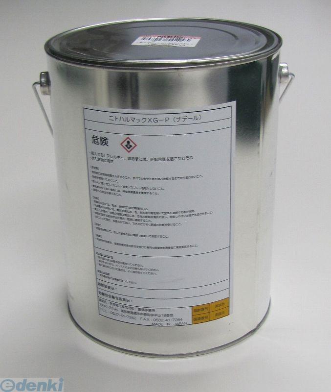 【個人宅配送不可】 エスコ EA944MK-101 直送 代引不可・他メーカー同梱不可 4.0kg 【EA944MK-105・110用】下塗り材 EA944MK101【キャンセル不可】