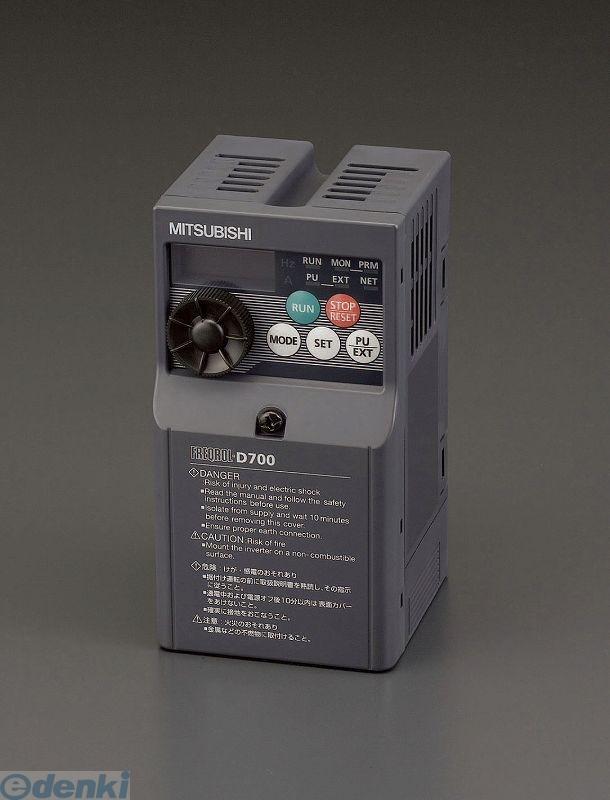 【個人宅配送不可】[EA940MX-407]「直送」【代引不可・他メーカー同梱不可】 400V/0.75kw インバーター【3相モーター制御用】 EA940MX407【キャンセル不可】