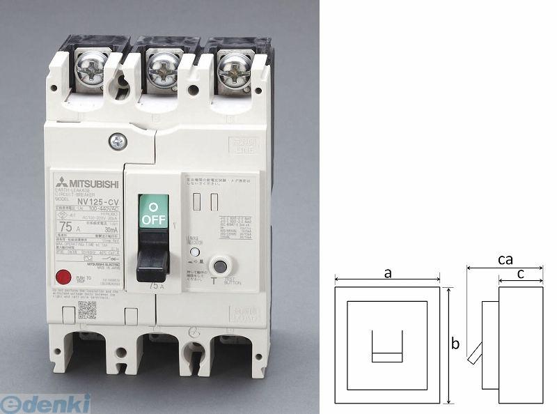 【個人宅配送不可】 EA940MN-49 直送 代引不可・他メーカー同梱不可 AC100-440V/125A/3極 漏電遮断器【フレーム125】 EA940MN49【キャンセル不可】
