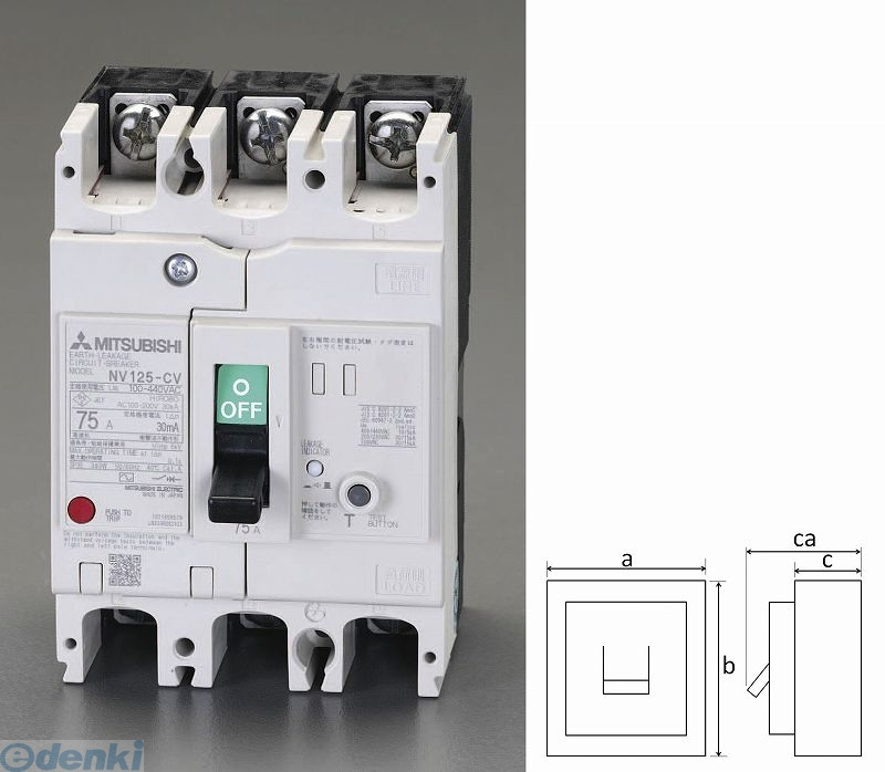 【個人宅配送不可】 EA940MN-44 直送 代引不可・他メーカー同梱不可 AC100-440V/125A/3極 漏電遮断器【フレーム125】 EA940MN44【キャンセル不可】