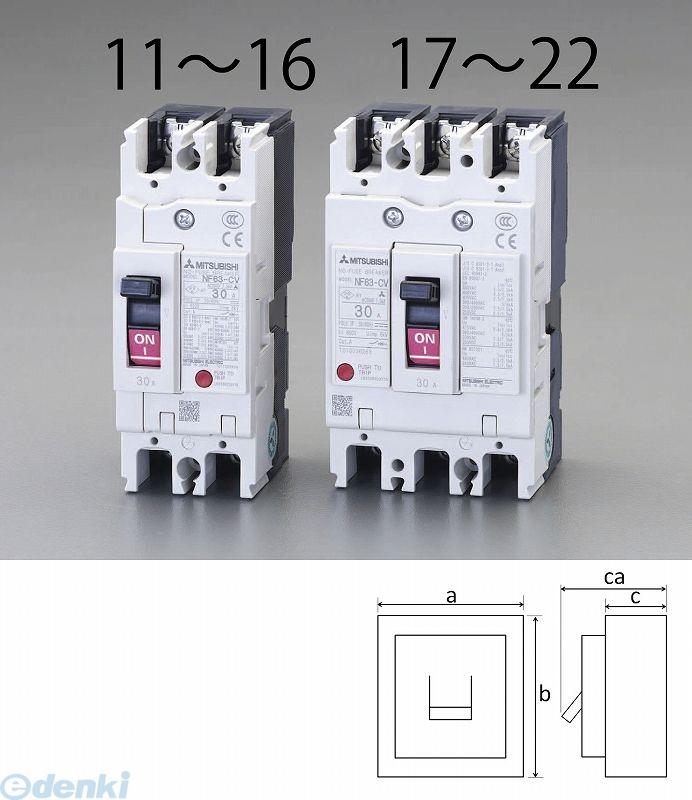 【個人宅配送不可】 エスコ EA940MN-15 直送 代引不可・他メーカー同梱不可 AC100-230V/50A/2極 漏電遮断器【フレーム50】 EA940MN15【キャンセル不可】
