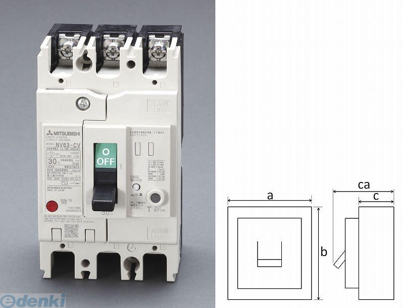 【個人宅配送不可】 EA940MN-31 直送 代引不可・他メーカー同梱不可 AC100-240V/15A/3極 漏電遮断器【フレーム60】 EA940MN31【キャンセル不可】
