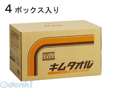 【個人宅配送不可】 EA929AT-14B 直送 代引不可・他メーカー同梱不可 380x320mm 工業用ペーパータオル【4箱】 EA929AT14B【キャンセル不可】