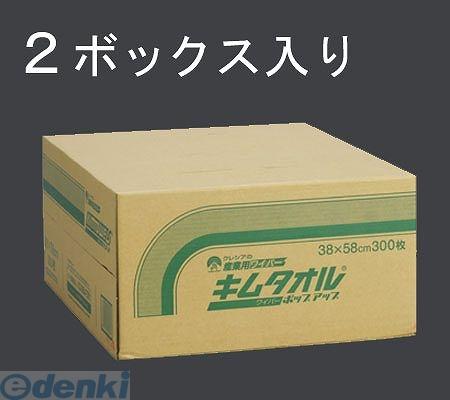 【個人宅配送不可】 EA929AT-4B 直送 代引不可・他メーカー同梱不可 380x580mm 工業用ペーパータオル【2箱】 EA929AT4B【キャンセル不可】