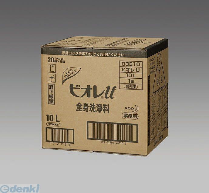 【個人宅配送不可】[EA922KC-41]「直送」【代引不可・他メーカー同梱不可】 10L ボディウォッシュ【ビオレU】 EA922KC41【キャンセル不可】