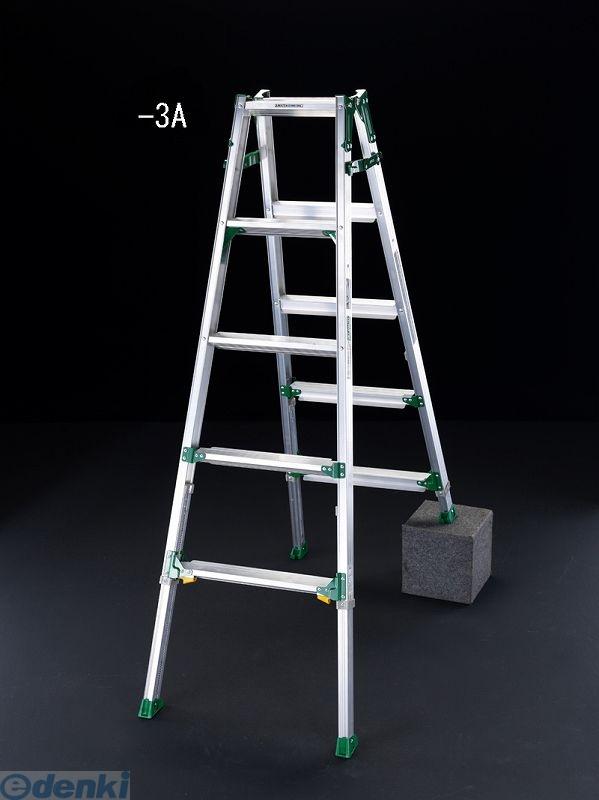 【個人宅配送不可】【個数:1個】 EA903-2A 直送 代引不可・他メーカー同梱不可 1.42m 【伸縮式】脚立兼用ハシゴ 【ワイドステップ】 EA9032A【キャンセル不可】