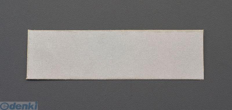 【個人宅配送不可】 エスコ EA826VP-12 直送 代引不可・他メーカー同梱不可 #2800/20x100mm ダイヤモンドシート EA826VP12【キャンセル不可】